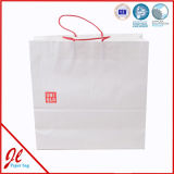 Mode enveloppant le sac de papier d'emballage de cadeau d'achats avec la chaîne de caractères