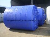 Máquina de molde do sopro do tanque de água do HDPE com 3 camadas