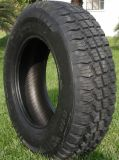 235/70r16中国Cheap Car Tires