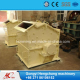2016 Hot Sale Stone Concrete Breaking Machine en Chine