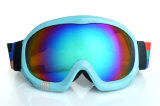 紫外線400のAnti-Fog規定の調節可能なスキーアクセサリの雪のゴーグル
