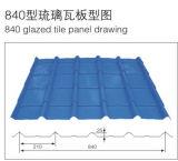 Tuile vitrée par toit en acier de couleur formant la machine (XH840 vitrés)