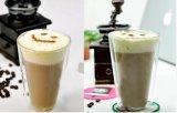 二重壁のガラスコーヒー・マグのティーカップの昇進のギフト