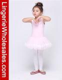 جديات لون قرنفل باليه رقص [تثتث] تدريب حافة ثوب