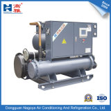 Nagoya Water Cooled Screw Chiller com Heat Recovery (KSC-1150WD 320HP)