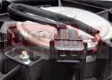 VW Gol/Parati/Saveiro 1.0를 위한 Mvw21 1.6 1.8 '95- '07대의 방열기 팬