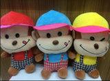 Giocattoli della peluche della macchina della gru dei giocattoli farciti animali poco costosi di buona qualità 20cm di prezzi