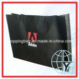 L'emballage non tissé met en sac (ENV-NVB061)