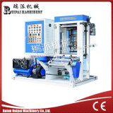 Machine de soufflement de mini film en plastique d'extrudeuse de PE de Ruipai