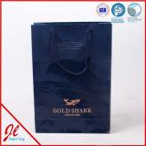 Sac à provisions/sac à provisions de papier/sac de papier d'achats (BLF-PB040)