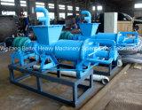 有機肥料のための機械を排水する牛牛糞便