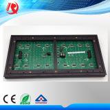 IP65 좋은 방수 기능 복각 광고를 위한 단 하나 색깔 P10 LED 모듈