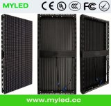 옥외 LED Curtain/Outdoor LED Strip 또는 Outdoor LED Mesh
