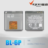 Batterie de portable de qualité supérieure pour Nokia Bl-6p