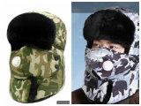 Tarnung-Druck-Schutzkappe/Fischen-Hut/Armee-Hut/Fischen-Schutzkappe für Winter