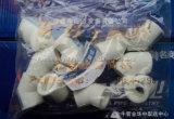 Prix en plastique automatique de machine à emballer de palier
