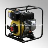 Começo do Recoil bomba de água do motor Diesel de 2 polegadas (DP20)
