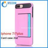 iPhone7、iPhone7plusのための高品質のカードスロットの携帯電話の箱
