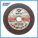 T41金属の切断ディスク切断の車輪、金属の切断ディスク