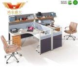 Cubículos modernos de la partición del sitio de trabajo de la oficina del centro de atención telefónica de la melamina de la alta calidad para 4 personas (HY-P04)
