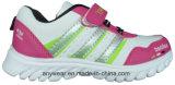 Chaussures courantes occasionnelles d'enfants de chaussures des sports de l'enfant (415-5281)