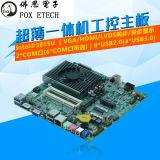 Sexta generación Skylake - placa madre ultrafina de alto rendimiento de baja potencia del Itx del acceso serial de la Dual-Memoria de U 3855 U