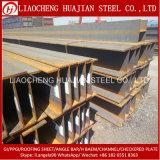 Q235 Класс H стальной балки с GB Standard