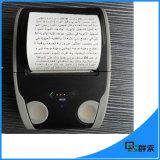 2 بوصة [بلوتووث] إيصال مصغّرة حراريّة حراريّة علامة مميّزة طابعة