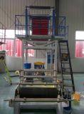 Machine enflée de film de Sjm 40-700 pour le sac à provisions