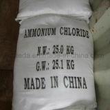 De Hoge Zuiverheid van de Levering van de fabriek 99.5% Chloride van het Ammonium van de Rang van Technologie