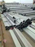 317jiステンレス鋼の管、317ji鋼管の価格