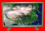 """46 """"Robuste Militär LCD-Display"""
