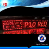 屋外の移動メッセージのLED表示ボードLEDのスクローリングテキストの表示パネルP10 LEDのモジュール