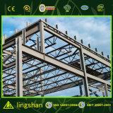 Entrepôt préfabriqué de structure métallique du modèle 2017 neuf