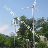 Turbina di vento di brevetto 2kw della coda di gravità per le stazioni marine ed a distanza