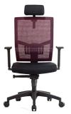 최신 판매 가구를 위한 현대 도매 사무실 매니저 행정실 의자
