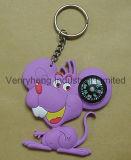만화 Keychain 의 승진 열쇠 고리는, 열쇠 고리, 열쇠 고리를 모양 짓는다,