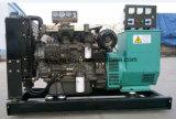 自動50のKwの発電機のディーゼル無言の低雑音の移動式発電機