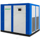 37kw Affortable Industrial Silent Air Compressor pour Grid Blasting