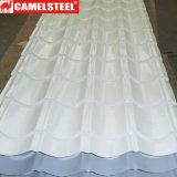 上塗を施してある亜鉛を波形を付けられる着色しシートに屋根を付ける