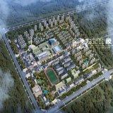 ペーパー工場都市計画外部の建築レンダリングのプロジェクト