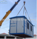 Container House (CH-C)
