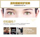 Máscara de ojo de oro del Osmanthus de Bioaqua 120g para el cuidado del ojo