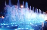 Hamiの彫刻Fountain