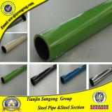塗られる多彩なプラスチックが付いている溶接鋼管