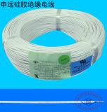 Провод установки изоляции силиконовой резины UL 3132
