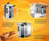 パンのための最もよい販売法の専門家32の皿のパン屋のガス回転式ラックオーブン