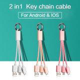 2 в 1 кабеле USB Sync данным по ключевой цепи поручая