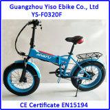 大きい男の子タイヤによって隠される電池の電気折るバイク