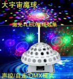 Lumière d'effet de disco de DEL